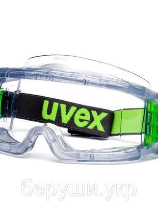 Закрытые панорамные защитные Очки Uvex Ultravision с защитой