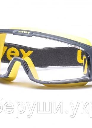 Защитные закрытые панорамные очки Uvex U-sonic Yellow