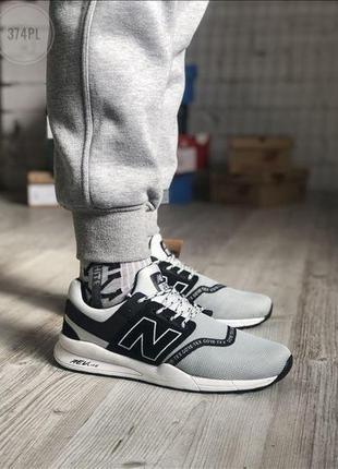 Кроссовки мужские new balance 247 light grey