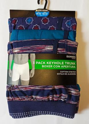 Трусы trunks, 3 штуки в упаковке dunnes, англия. размеры l ,xl...