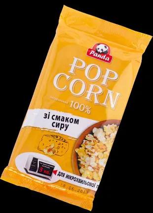 """Попкорн для мікрохвильової печі ТМ """"Panda"""" 100г"""