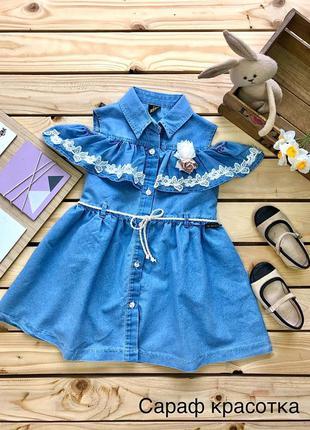 Джинсовый сарафан платье