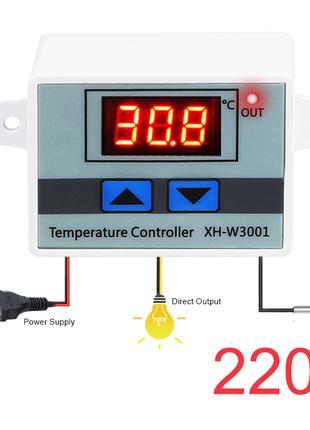 Термостат 220 вольт