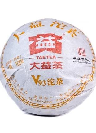 "Шу пуэр ""V93"" 2018г. китайский чай"