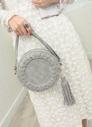 Модная круглая сумка серая