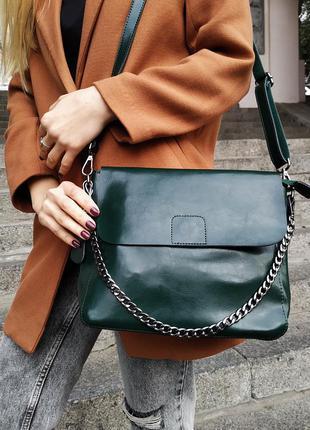 Вместительная кожаная сумка для тетрадей (темно-зеленая)