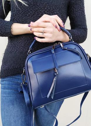 Классная сумка -средний размер-натуральная кожа