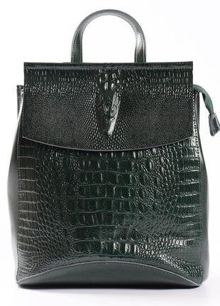 Кожаный рюкзак аллигатор, цвет зеленый
