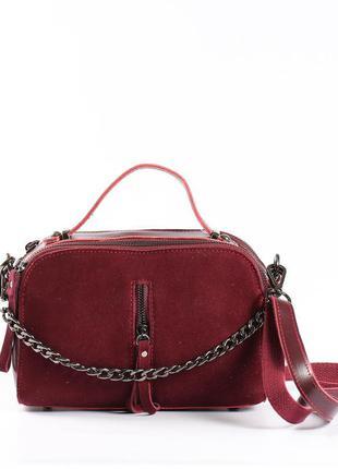 Красивая сумка на длинной ручке, натуральная кожа+замша
