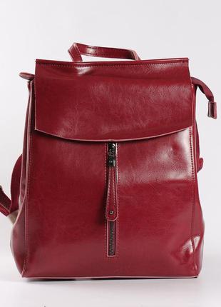 Красивый городской рюкзак из натуральной кожи (подходит для фо...