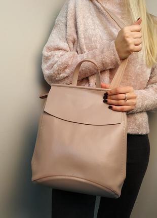 Нежный нюдовый рюкзак из натуральной кожи