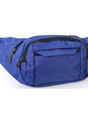 Женская сумка на пояс, бананка синего цвета