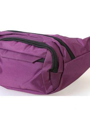 Женская сумка на пояс, бананка сиреневого цвета