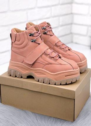 Крутые зимние ботинки розовые