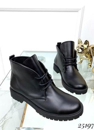 Демисезонные кожаные ботинки на шнурке