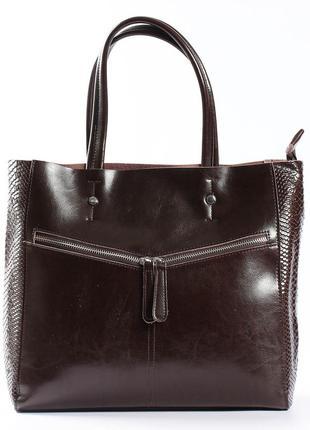 Вместительная кожаная сумка, есть длинная ручка