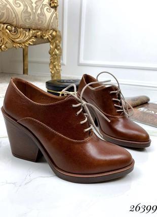 Кожаные женские туфли на устойчивом каблуке