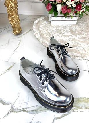 Туфли броги серебристые на шнурках