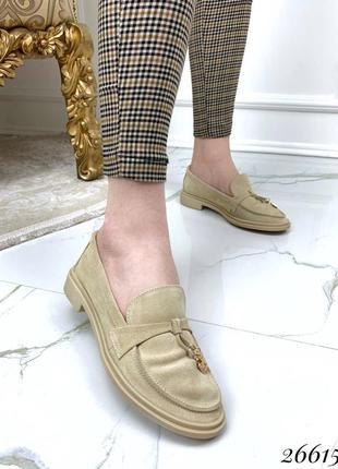 Замшевые туфли, лоферы натуральные