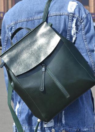 Кожаный сумка-рюкзак бутылочного зеленого цвета (поддходит для...