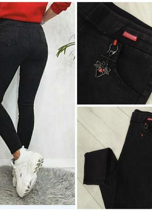 Стречивые джинсы джеггинсы slim два цвета