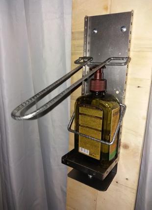 Держатель металл для жидкого мыла