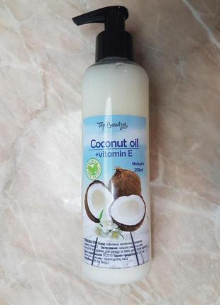 Кокосовое масло с дозатором витамин е