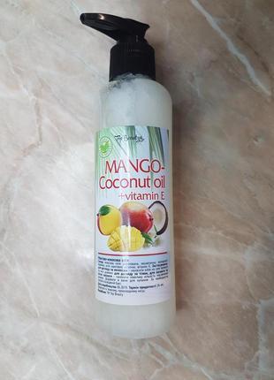 Кокосовое масло с дозатором манго