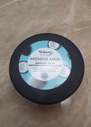 Питательная маска для сухих, повреждённых волос
