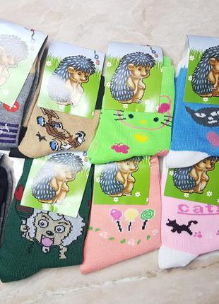 Хлопковые носки детские 1-3 года