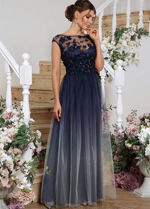 🔥new🔥 синее вечернее платье в пол