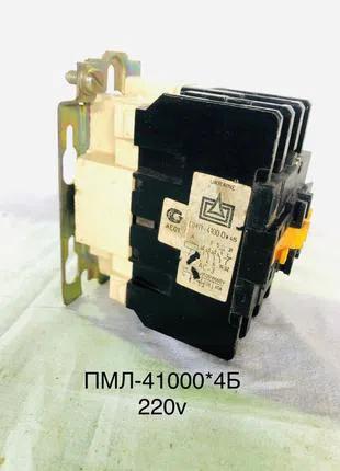 Пускатель магнитный ПМЛ-4100 О*4Б 220В