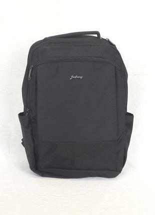Рюкзак городской для ноутбука jiapeng черный (6847)