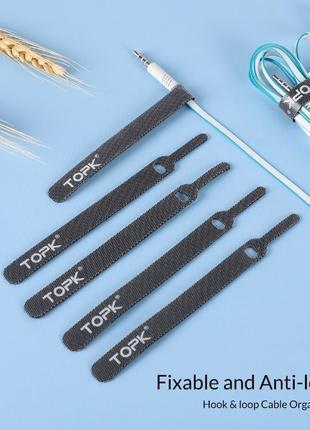 Органайзер для кабеля TOPK, держатель для проводов, наушников 5шт