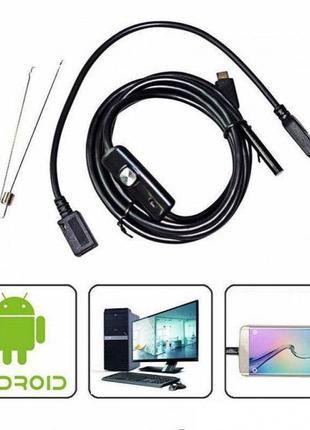Бороскоп эндоскоп USB Micro usb с камерой 1 метр 7 мм для теле...