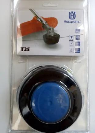 Косильная головка Husqvarna T35, М12 L