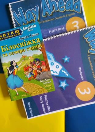 Way ahead 3 Pupil's book + Workbook + подарок