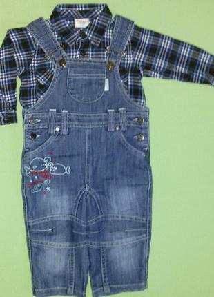 Костюм на мальчика полукомбинезон и рубашка Gloria jeans байковая