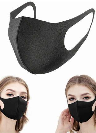 Оригинальная маска pitta япония ♦ многоразовая ♦ набор из 3х штук