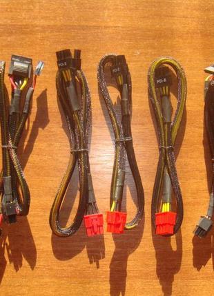 Модульные кабеля для блока питания SATA ,MOLEX , PCI-E