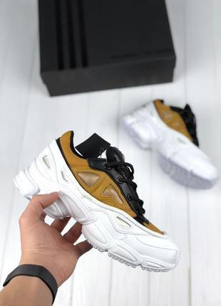 Стильные женские кроссовки adidas raf simons ozweego gold