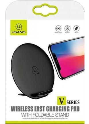 Беспроводное зарядное устройство Usams US-CD33 Wireless Fast Char