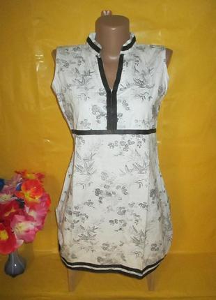 Очень красивое женское платье-туника грудь 46-47 см !!!!!!!