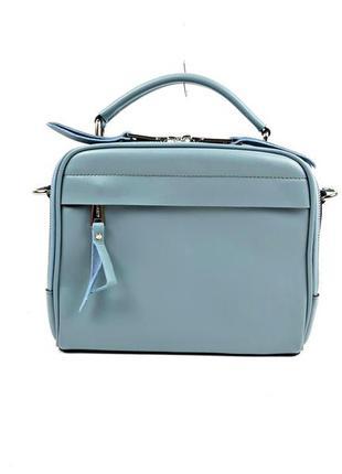 Женская кожаная голубая сумка