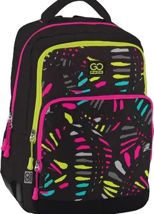 Рюкзак Kite GoPack Education Bright day GO20-113M-3