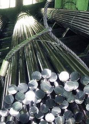 Круг нержавеющий калиброванный 10 мм AISI 201