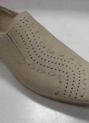 Туфли муж лет МИДА нат кож 42,44,45 раз 566