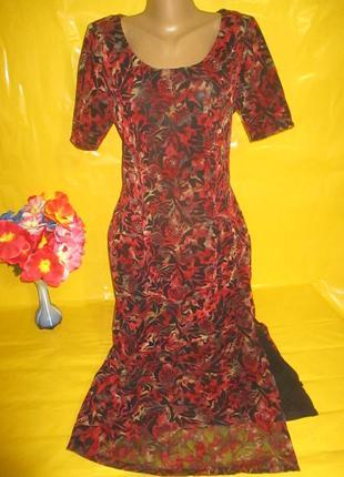 Очень красивое женское платье грудь 45 см !!!!!!