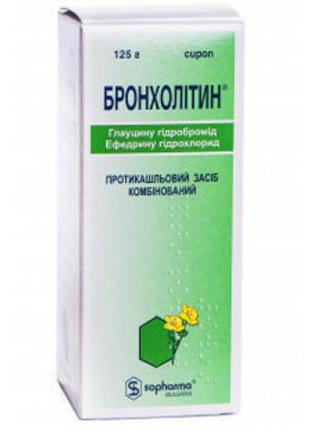 Бронхолитин сироп фл. 125г