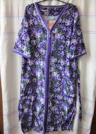 Халаты женские велюровые 50-66 размер